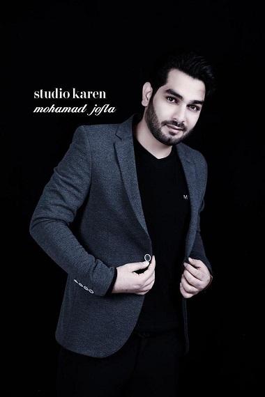 دانلود آهنگ احساسی فال حافظ با صدای محمد جفتا