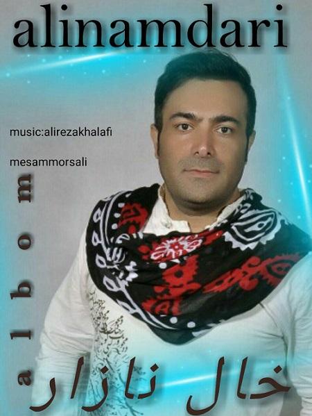 دانلود آلبوم خال نازار با صدای علی نامداری