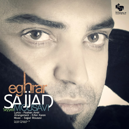 دانلود دو آهنگ فارسی با صدای سید سجاد موسوی