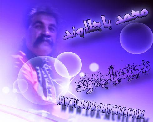 چهار آهنگ زیبا از محمد باجلاوند