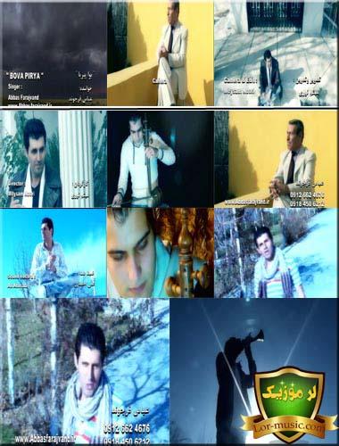 دانلود سه موزیک ویدئو جدید از عباس فرج وند