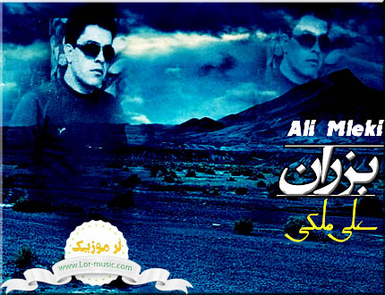 Ali maleki_new music bezeran