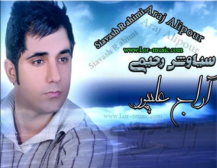 دانلود آهنگ بسیار زیبا سی او چشیا از سیاوش رحیمی و آراج علیپور