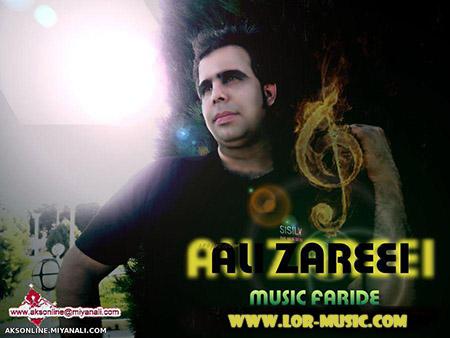 دانلود آهنگ جدید ازدواج از علی زارعی