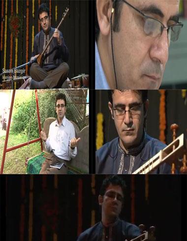 دانلود مستند ساسان بازگیر در سال 2011 به زبان انگلیسی